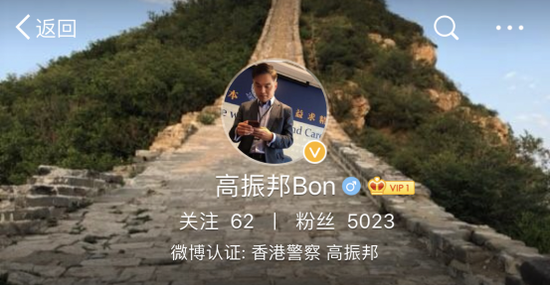 揪出大堆假记者的香港警司开微博 还cue光头警长