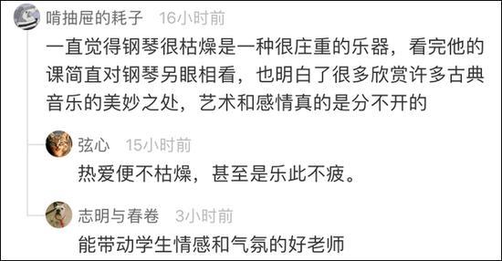金牌娱乐注册登陆网站 致富路上,饺子带来好收入