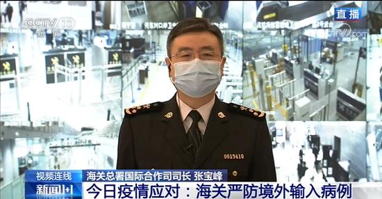 海关总署:来自疫情严重国家的航班,检疫要4到5个小时图片