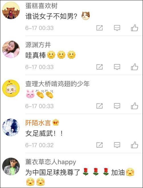 """网友们甚至喊出了""""关注中国女足才是中国男人应该做的""""的口号……"""