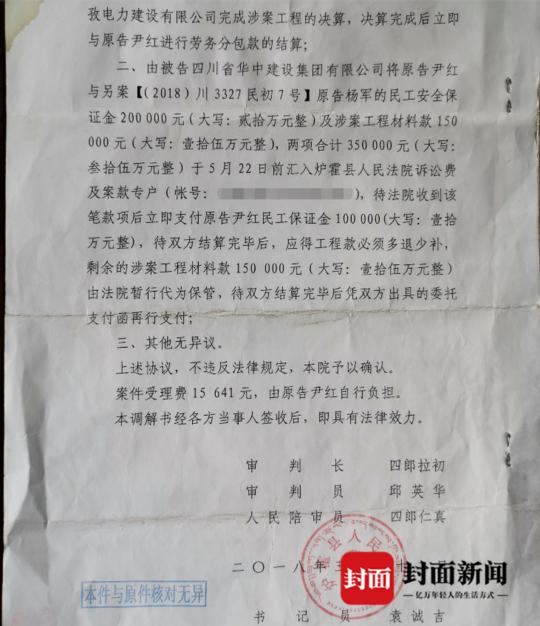 龙江彩票网app - 说郎朗配不上他老婆的人,都是怎么想的?