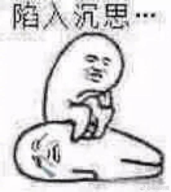 东森彩票平台 4