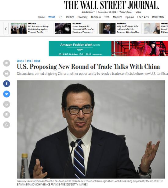 《华尔街日报》报道截图。