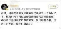 """中国无需向世界道歉!有一种自信叫""""能者竭力,万民同心""""图片"""
