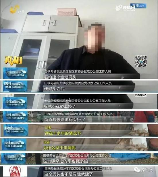 """6288彩票网是正规网站吗,""""中国第一侨乡""""主政者访深背后有何深意?"""