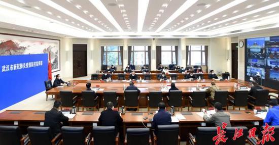 蓝冠,武汉首次要求蓝冠领导班子这么干图片