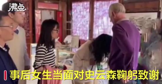 英国驻重庆总领事将捐出5万元奖励:救人出于本能,没时间思考图片