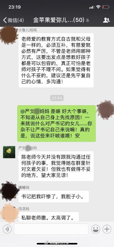 葡京网上娱乐 36
