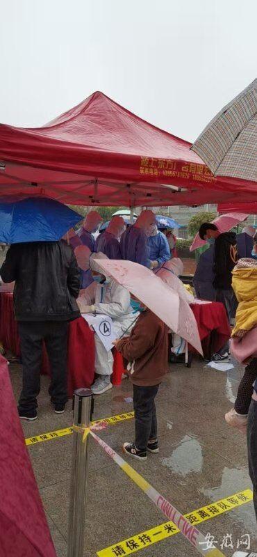 确诊一例新冠病例,安徽颍上张洋社区一千多户接受二次核酸检测图片