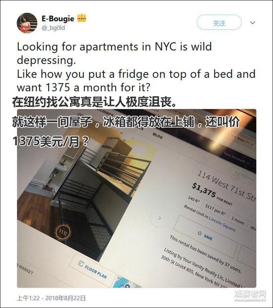 纽约一间13平屋子月租9400元 冰箱放上铺(图)