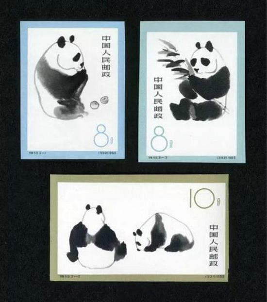 1963年刊行的年夜熊猫主题邮票