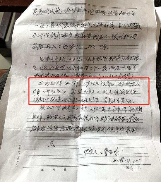 """黄浦娱乐场平台_都搞权色交易,""""火书记""""和女副市长第三次同日有消息"""