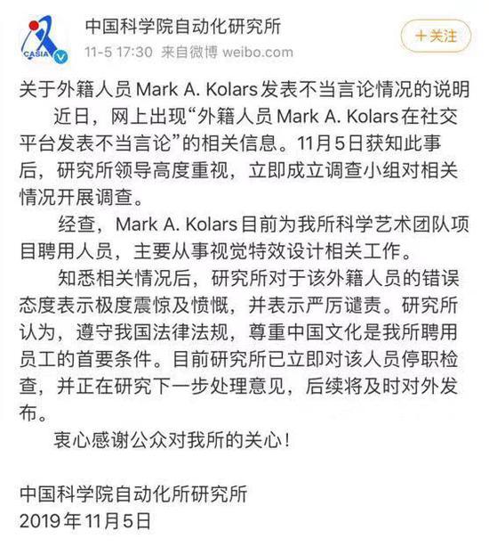 2014网上赌博送现金_世体:巴萨不会放走比达尔,除非报价无法拒绝