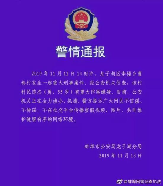「存10元彩金」广汽新能源总经理古惠南:纯电专属平台GEP2.0斥资30亿打造