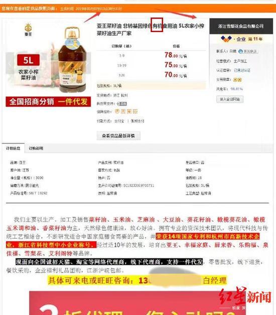 002全网讯_王健林:万达体育和传奇影业要资本运作 今年要出成绩
