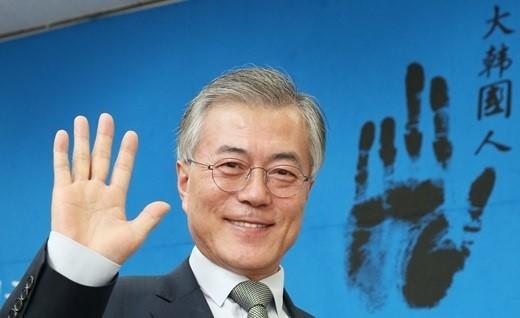 韩国要修改宪法,对总统特赦权开刀