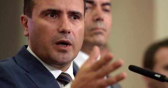 </div> <p>  &nbsp;6月12日,马其顿总理与希腊总理达成历史性协议,<a href=