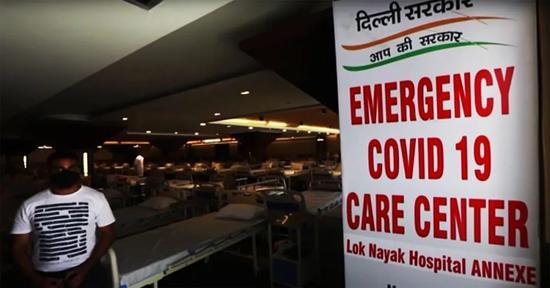 印度一家收治新冠肺炎患者的紧急护理中心。图/多维新闻视频截图