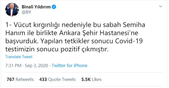 土耳其前总理新冠病毒检测呈阳性