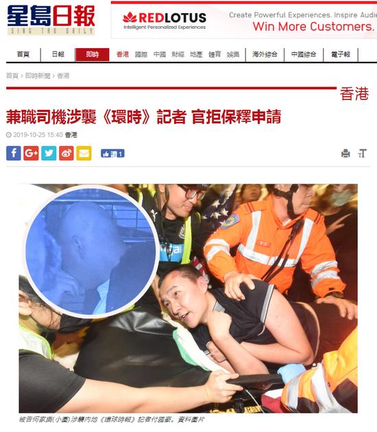 金彩平台评价-遇难女童家属准备将其火化海葬 网友:孩子不怕吗?