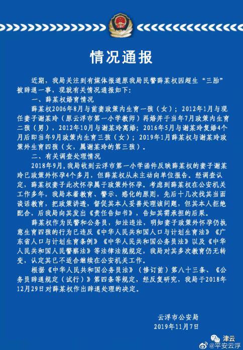 ifa足球娱乐平台哪个国家的|华安基金许之彦:下半年货币政策、财政政策都将转向
