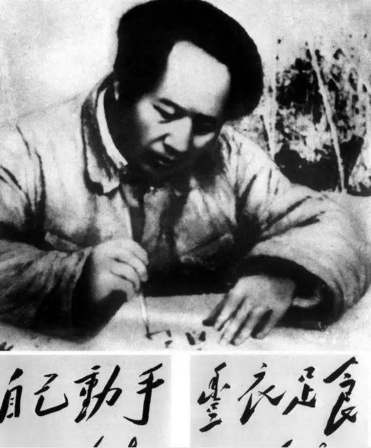 毛泽东同志(资料图)