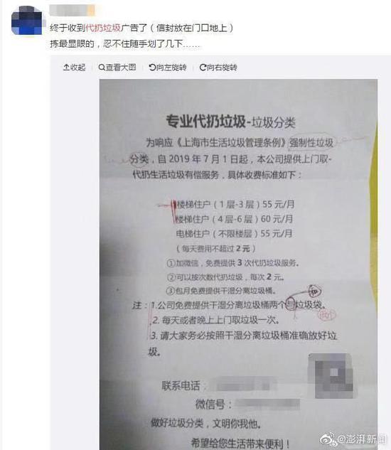 「威尼斯人官网网址下载」九省区市生猪生产调度会召开:全力推动生产恢复
