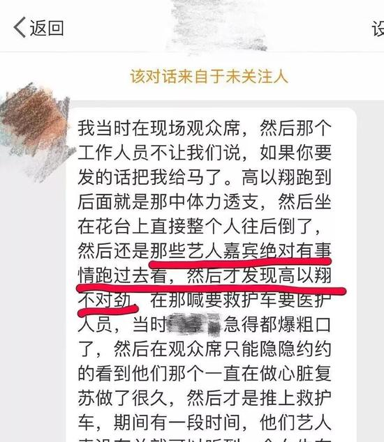 注册就送300体验金-香港各界人士联署呼吁:香港不能再乱下去了