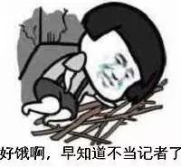 「明升娱乐场优惠活动」TVB小花主演古装剧本月底播 明年她还有《法证先锋4》