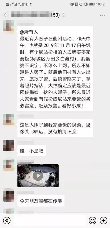 澳门永利22彩金_北京世园会开幕,最强科普来了!