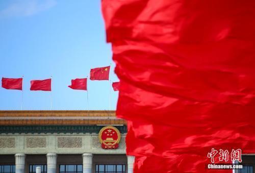 资料图:人民大会堂 中新社记者 刘震 摄