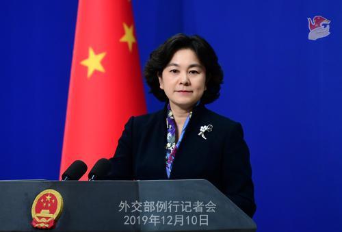 12月10日外交部例行记者会(全文)