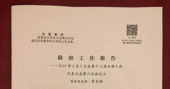 (图片来源:中国政府网)