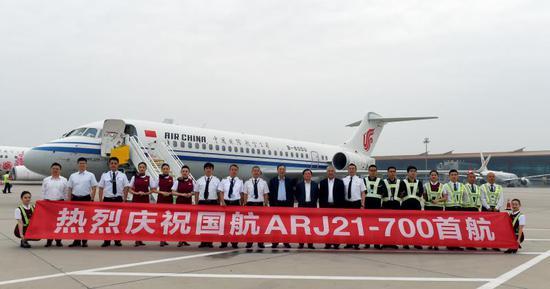 股票配资国航股票配资ARJ21飞机完成首航图片