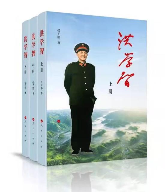 """美高梅登入网址_网络""""大V""""陈岚一审被判名誉侵权"""