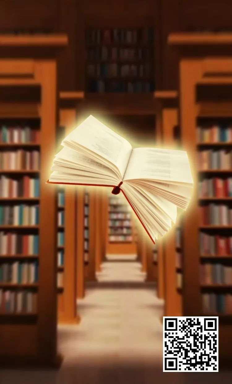 图书馆里藏着一本神赢咖3官网,赢咖3官网图片