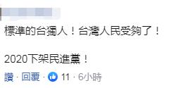 """澳门威尼斯人官网是什么·""""春节快递停发时间表""""刷屏!快递企业:全年无休"""