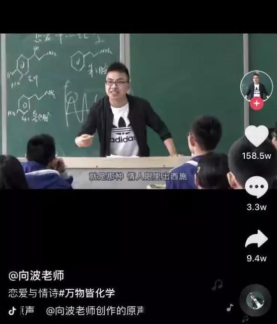 「台湾波音平台」安徽省滁州经济技术开发区党工委原书记盛必龙被双开:非法收受他人巨额财物