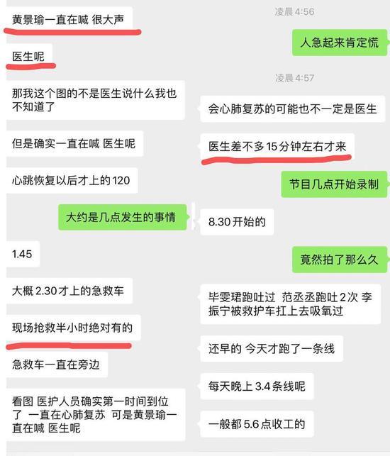 """600新全讯_眉山:小泡菜""""泡""""就百亿舌尖产业"""