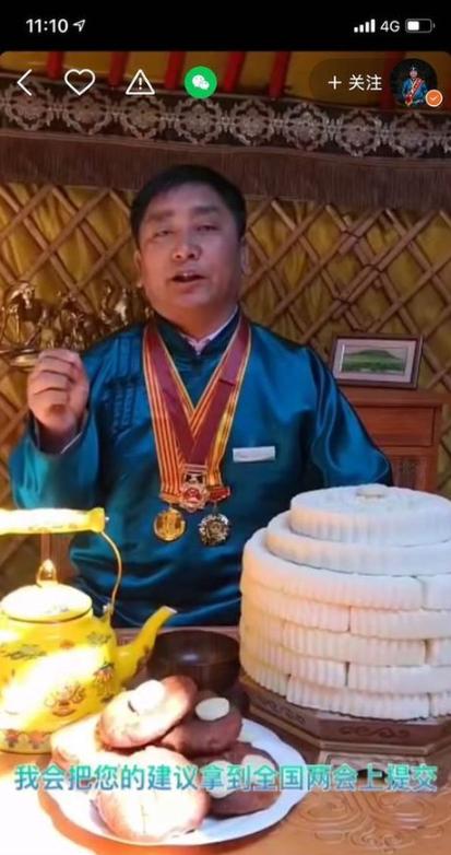 内蒙古党委副书记布小林进带货直播间,一句话亮了图片