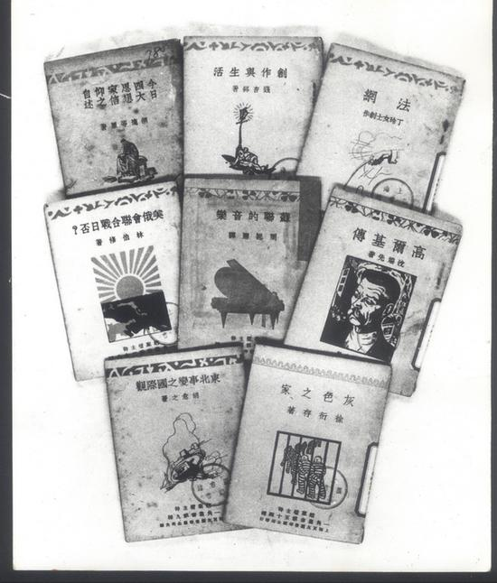 1931年起,赵家璧在良友图书公司编辑《东北事变》等一角丛书。