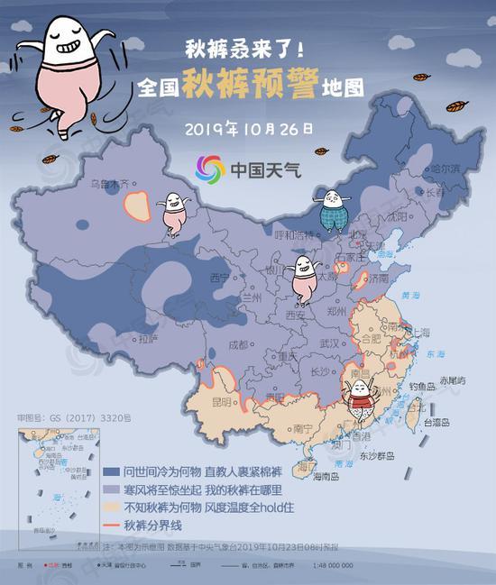 钻石级娱乐平台-内蒙古检察机关依法对董秉惠涉嫌受贿、贪污一案提起公诉