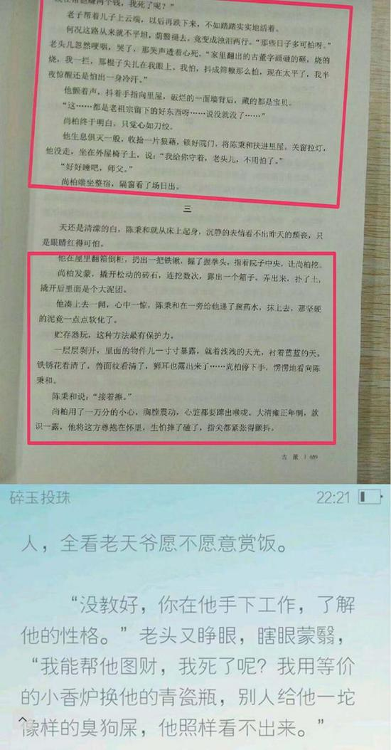 「辉煌国际网上娱乐平台」上海市体育总会:2019NBA球迷之夜活动取消