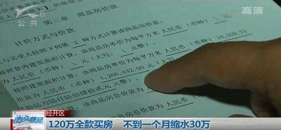 """乐彩app - """"青春中国""""号上线 触摸新中国70年的光荣与梦想"""
