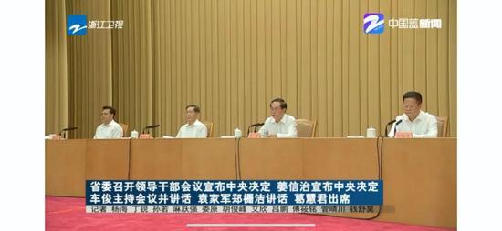 三位省委书记离任 如何告别主政地?