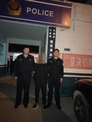 威尼斯平台玩法|强烈谴责!外交部驻港公署正告美议员:不得在中国的土地上撒野