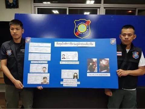 ▲泰国国家旅游局展示对黑导游事件的查处情况。图片来源:泰国国家旅游局官方微博