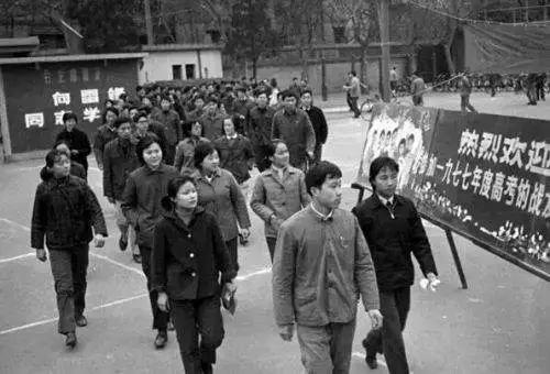 1977年高考考生