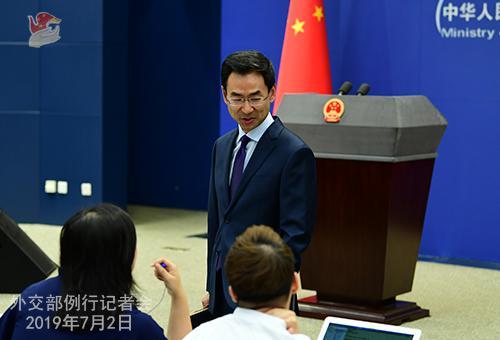 中美两国经贸磋商是否已重启?外交部回应