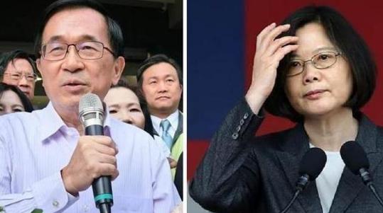 陈水扁和蔡英文